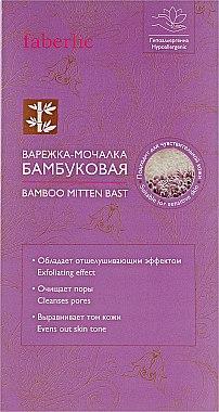 Бамбуковая мочалка - Faberlic — фото N1