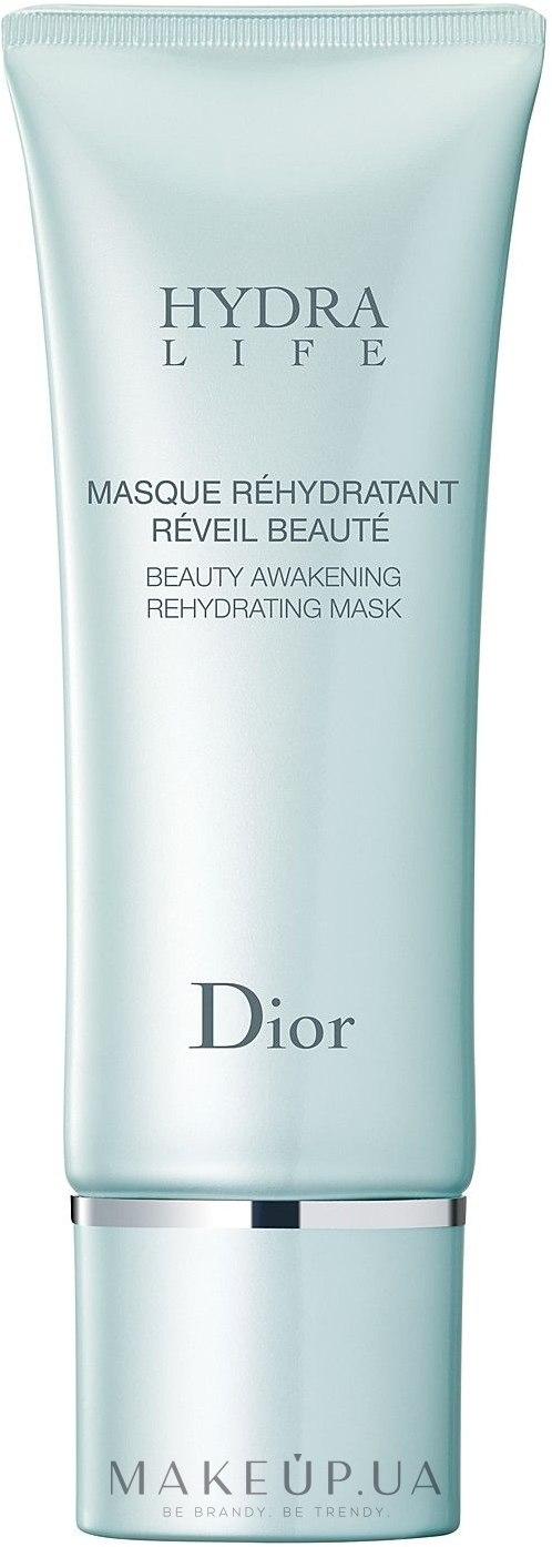 Useful message Rehydrating facial mask amusing