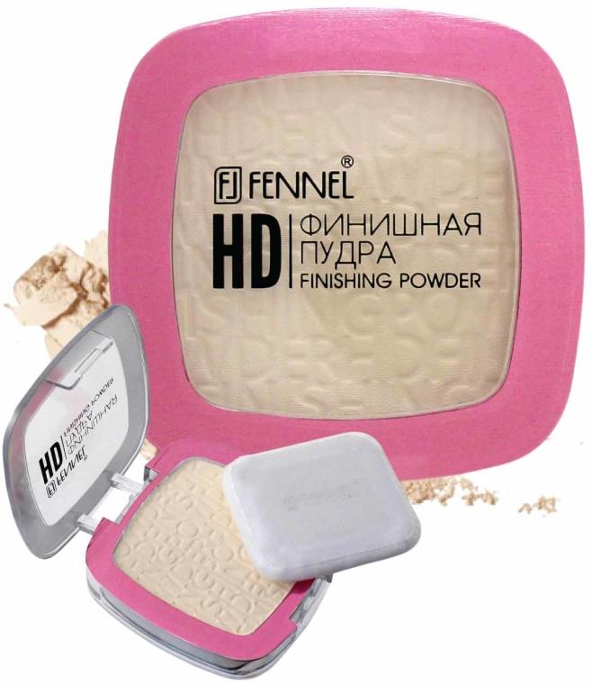 Финишная пудра для лица - Fennel HD Finishing Powder