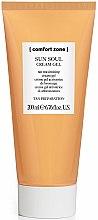 Духи, Парфюмерия, косметика Крем-гель усиливающий загар для лица и тела - Comfort Zone Sun Soul Cream Gel