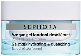 """Духи, Парфюмерия, косметика Гелевая маска для лица """"Ультраувлажнение"""" - Sephora Gel Mask Hydrating & Quenching"""