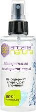 Духи, Парфюмерия, косметика Минеральный дезодорант-спрей - Arcana Natura Mineral Deodorant