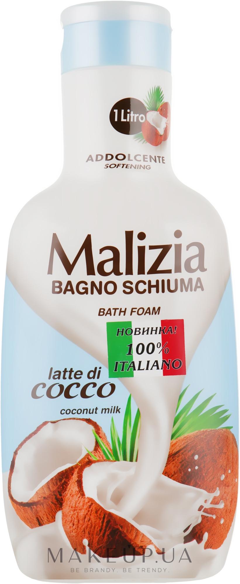 "Пена для ванны ""Кокос"" - Malizia Bath Foam Coconut — фото 1000ml"