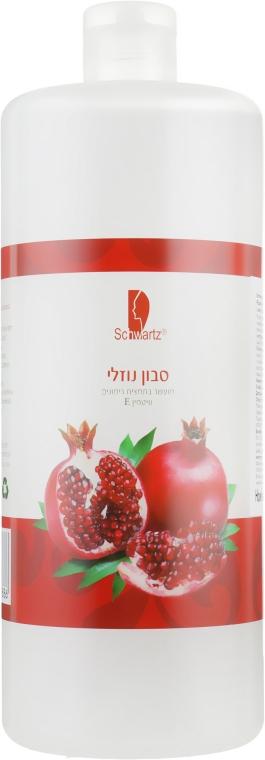 Жидкое мыло с экстрактом граната - Schwartz Pomegranate Extract Liquid Soap