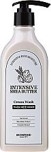 Духи, Парфюмерия, косметика Крем-гель для душа - Skinfood Intensive Shea Butter Cream Wash