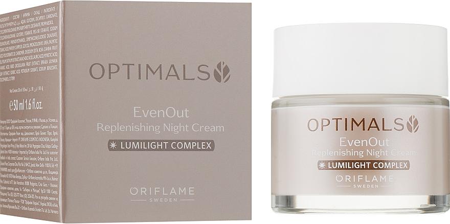 Ночной крем против пигментации - Oriflame Optimals Even Out Night Cream