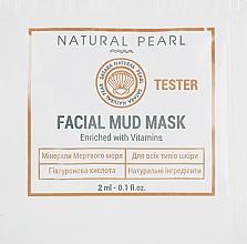 Духи, Парфюмерия, косметика Грязевая маска для лица на основе грязей, минералов и солей Мёртвого моря - Satara Natural Pearl Facial Mud Mask (пробник)