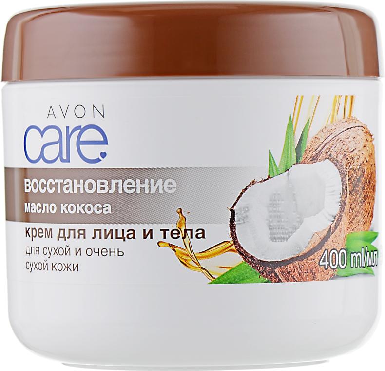"""Крем для лица """"Масло кокоса. Восстановление"""" - Avon Care"""