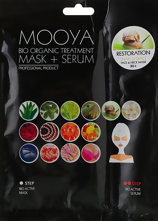 Маска + сыворотка для клеточного восстановления с экстрактом улитки - Beauty Face Mooya Bio Organic Treatment Mask + Serum
