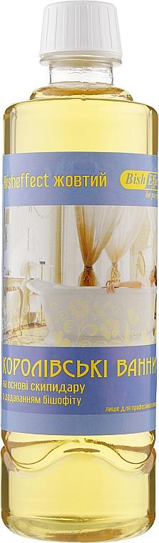 Королевское средство для ванны, желтое - Bisheffect