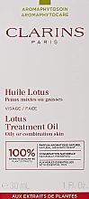 Духи, Парфюмерия, косметика Масло для лица для комбинированной кожи - Clarins Lotus Face Treatment Oil