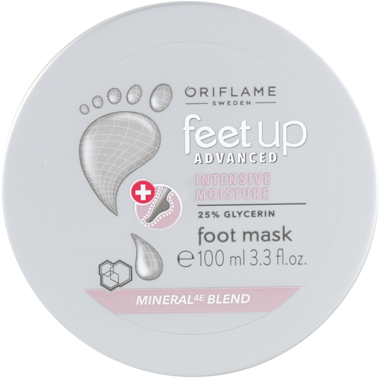 Интенсивно увлажняющая маска для ног - Oriflame Feet Up Advanced
