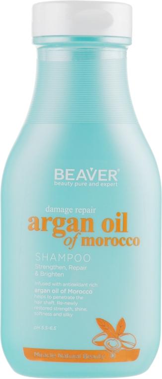 Восстанавливающий шампунь для поврежденных волос с Аргановым маслом - Beaver Professional Damage Repair Argan Oil Of Morocco Shampoo