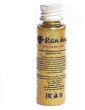 Духи, Парфюмерия, косметика Рассыпчатые блестки для лица, тела и волос - Glitter Things