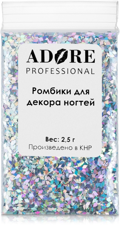 Ромбики для декора - Adore Professional