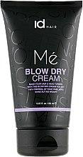 Духи, Парфюмерия, косметика Крем для укладки волос феном - idHair ME Blow Dry Cream