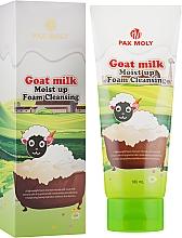 Духи, Парфюмерия, косметика Пенка для лица с козьим молоком - Pax Moly Goat Milk Moist Up Foam Cleansing