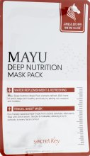 Духи, Парфюмерия, косметика Питательная маска для лица - Secret Key MaYu Deep Nutrition Mask Pack