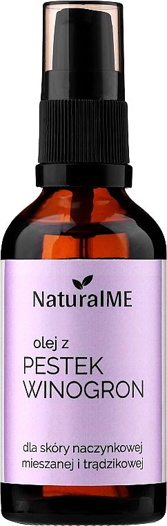Масло виноградных косточек - NaturalME (с дозатором)