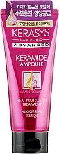 """Маска для волос """"Лечение и защита"""" - KeraSys Keramide Heat Protection Treatment — фото N1"""