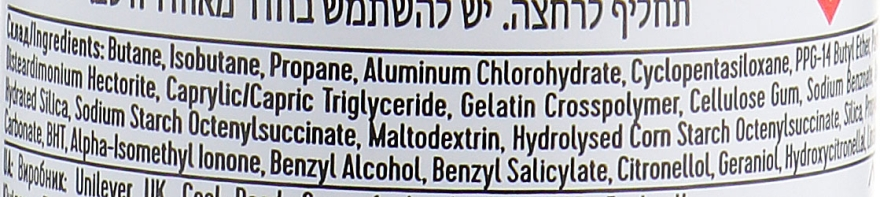 "Антиперспирант-спрей ""Белые цветы и Личи"" - Rexona MotionSense Stay Fresh Antiperspirant Spray — фото N3"