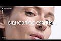Антивіковий концентрат в ампулах для догляду за шкірою обличчя - Vichy LiftActiv Specialist Peptide-C — фото N1