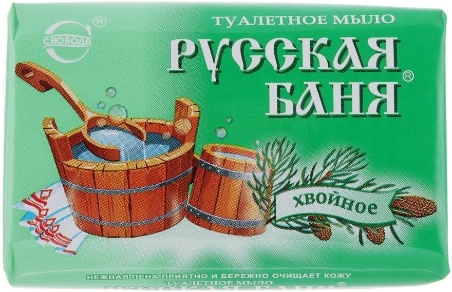 """Туалетное мыло """"Русская баня"""" хвойное - Свобода"""
