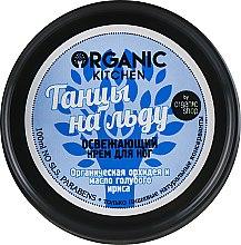 """Подарочный набор """"Body Weekend"""" - Organic Shop Organic Kitchen (b/scr/100ml+foot/cr/100ml+sh/gel/100ml+b/cr/100ml+h/cr/100ml) — фото N9"""