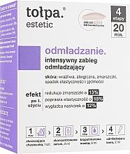 Духи, Парфюмерия, косметика 4-х шаговый уход для омоложения лица - Tolpa Estetic 4 Step Intensive Treatment Care