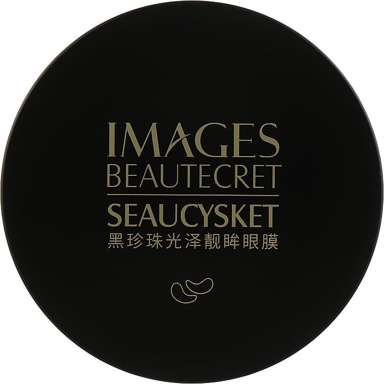 Гидрогелевые патчи для глаз с черными жемчужинами - Images Pearl Lady Series Eye Mask