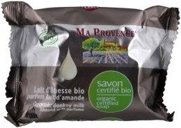 Духи, Парфюмерия, косметика Био-органическое мыло с молоком ослицы и ароматом миндаля - Ma Provence Organic Soap