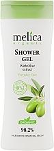 Духи, Парфюмерия, косметика Гель для душа с экстрактом оливы - Melica Organic Shower Gel