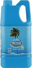 Духи, Парфюмерия, косметика Кокосовое масло - KLF Nirmal Pure Coconut Oil