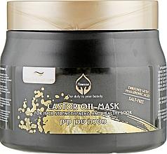 Духи, Парфюмерия, косметика Касторовая маска для укрепления и здорового вида волос - Finesse Castor Oil Mask