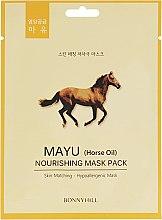 Духи, Парфюмерия, косметика Тканевая маска с лошадиным жиром - Beauadd Bonnyhill Mask Pack Mayu