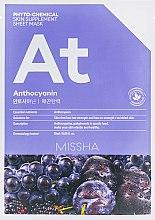 Духи, Парфюмерия, косметика Тканевая маска для лица - Missha Phytochemical Skin Supplement Sheet Mask Anthocyanin/Lifting