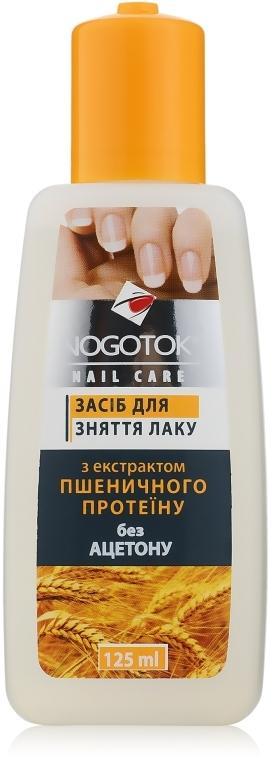 """Жидкость для снятия лака """"Пшеничные протеины"""" без ацетона - Nogotok Nail Care — фото N1"""