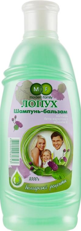 "Шампунь-бальзам ""Лопух"" - Pirana MODERN FAMILY"