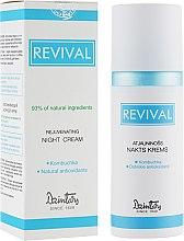 Духи, Парфюмерия, косметика Омолаживающий ночной крем для лица - Dzintars Revival Rejuvenating Night Cream