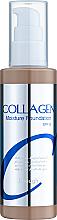 Духи, Парфюмерия, косметика УЦЕНКА Тональный крем SPF 15 - Enough Collagen Moisture Foundation *