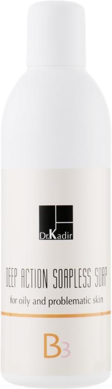Очищающий гель для проблемной кожи глубокого действия - Dr. Kadir В3 Deep Action Soapless Soap For Oily And Problematic Skin
