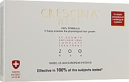 Духи, Парфюмерия, косметика Полный курс при выпадении и для восстановления роста волос 200 для мужчин - Crescina Re-Growth HFSC 100% + Crescina Anti-Hair Loss HSSC