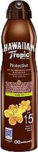 Духи, Парфюмерия, косметика Сухое масло для загара - Hawaiian Tropic Protective Argan Oil Spray SPF 15