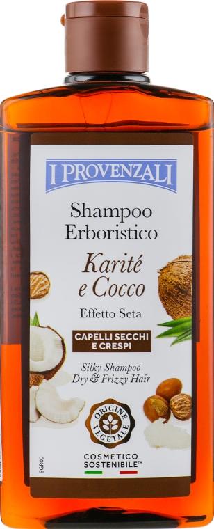 Шампунь шелковый с маслом карите и кокоса для сухих и кудрявых волос - I Provenzali Karite