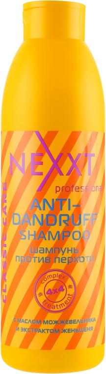 Шампунь против перхоти - Nexxt Professional Anti-Dandruff Shampoo