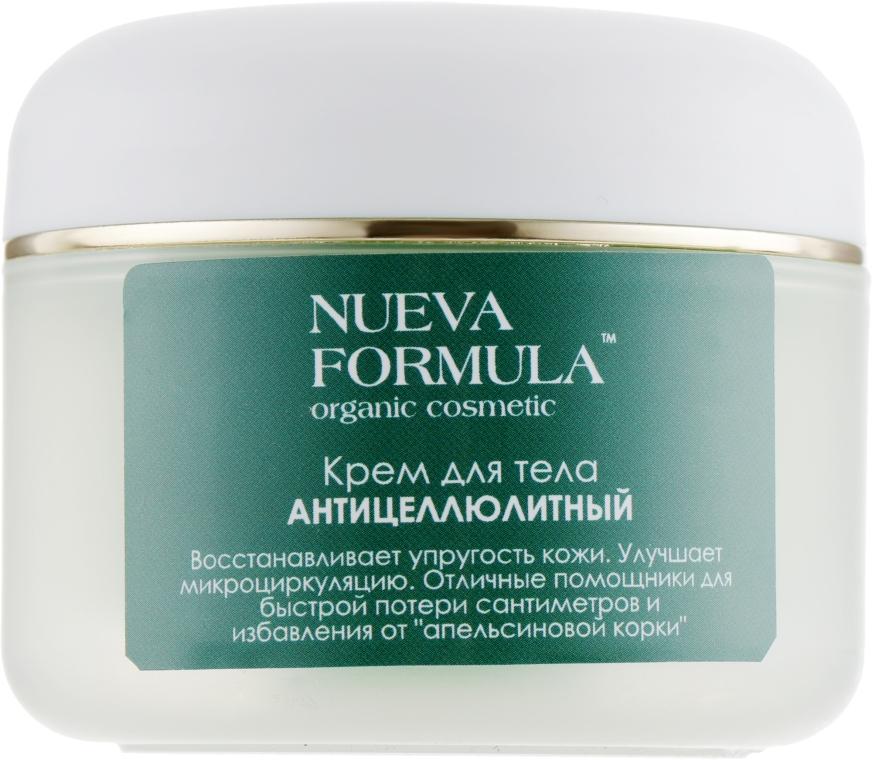 """Крем для тела """"Антицеллюлитный"""" - Nueva Formula Anti-Cellulite Body Cream"""