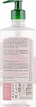 "Мицеллярная вода ""Цветок миндаля"" - Farmona Herbal Care Almond Flower Micellar Cleansing Liquid — фото N2"
