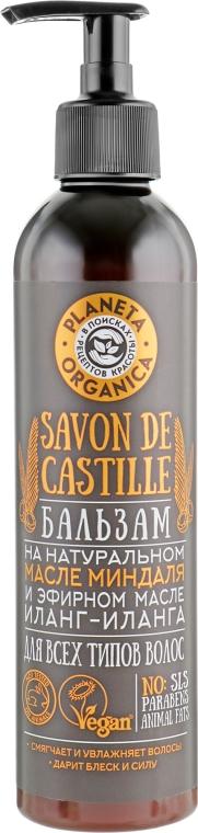 Бальзам для всех типов волос - Planeta Organica Savon De Castille