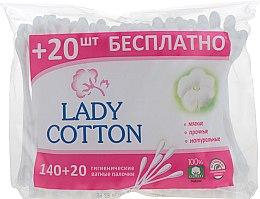 Духи, Парфюмерия, косметика Ватные палочки в полиэтиленовом пакете, 160шт - Lady Cotton