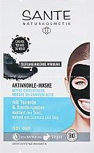 Духи, Парфюмерия, косметика Биомаска для лица от черных точек - Sante Active Carbon Mask